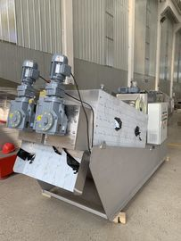 Fully Automatic Sludge Dewatering Screw Press For Municipal Solid Waste Management